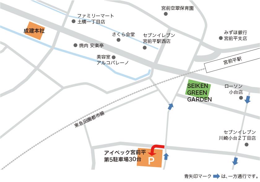 成建リフォーム アクセスマップ・提携駐車場のご案内地図