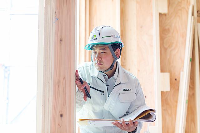 住宅建築に関わる国家資格取得